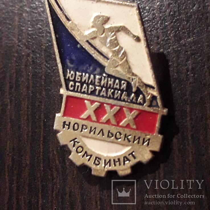 Юбилейная спартакиада Норильский комбинат, фото №2