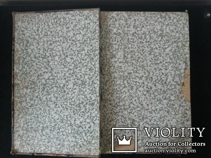 Музыкальная хрестоматия Карасев А. 1902 1-2 часть Допущена Синдом для обучения, фото №4