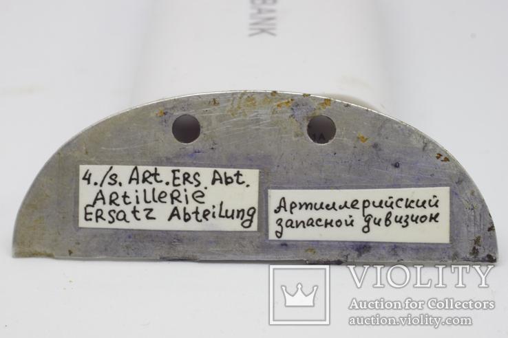 Обломанный жетон- Вермахт, фото №2