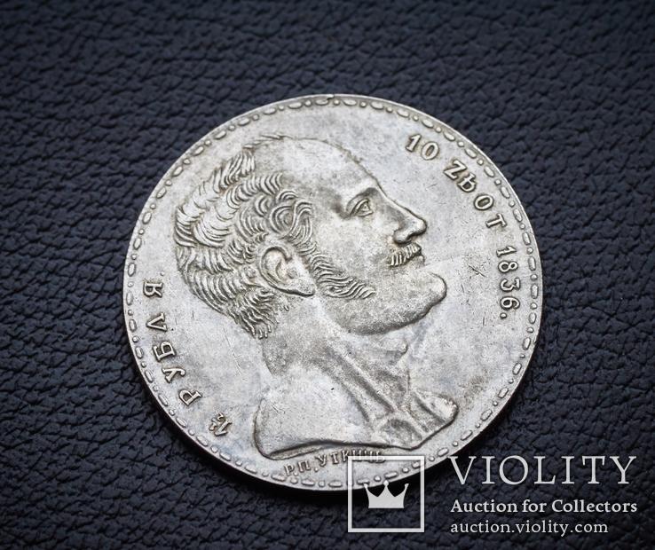 Николай I 1 1/2 рубля- 10 злотых 1836 копия, фото №3