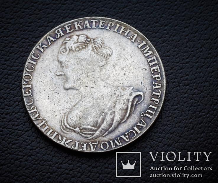 Рубль Екатерина 1727. Копия., фото №3