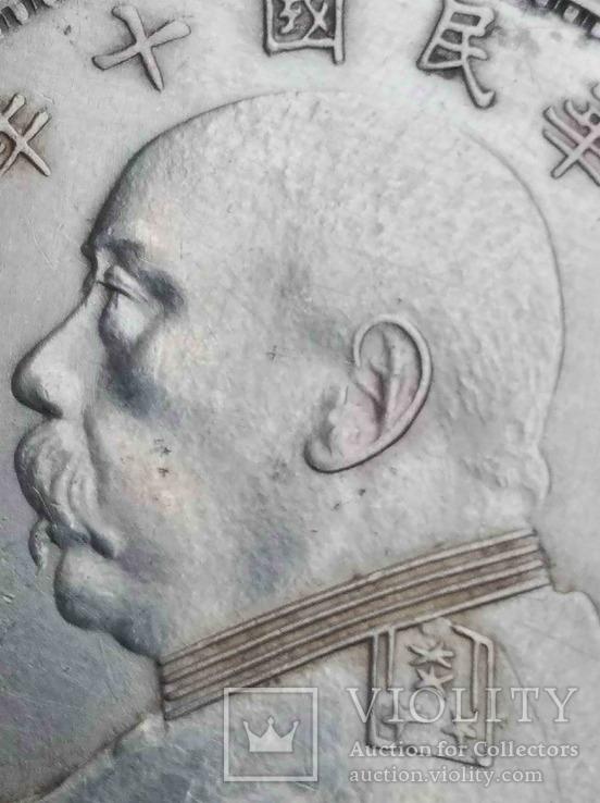 Китай, юань, 1921.