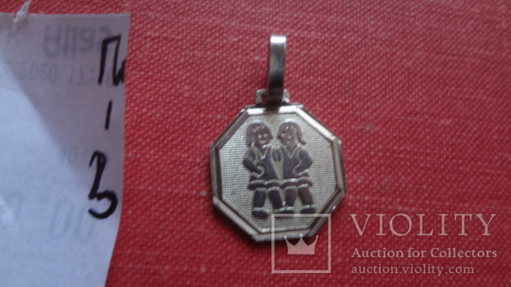 Кулон  серебро  Близнецы  --планш.3, фото №2