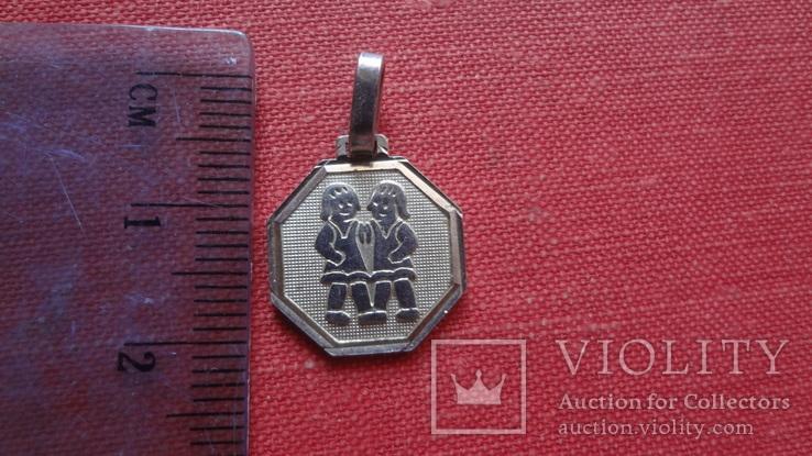 Кулон  серебро  Близнецы  --планш.3, фото №6