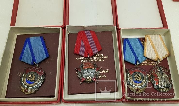 Комплект трудовых орденов и наград с документами на одного ветерана