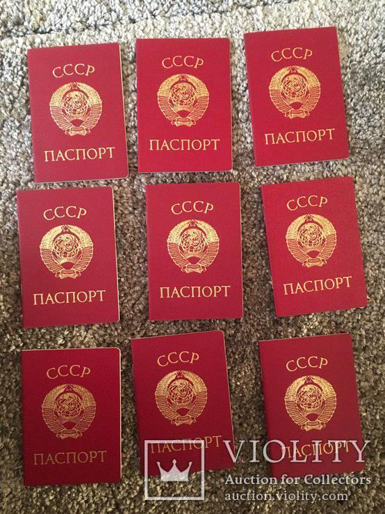 Новый бланк паспорта СССР 1975 года. (9 штук), фото №2