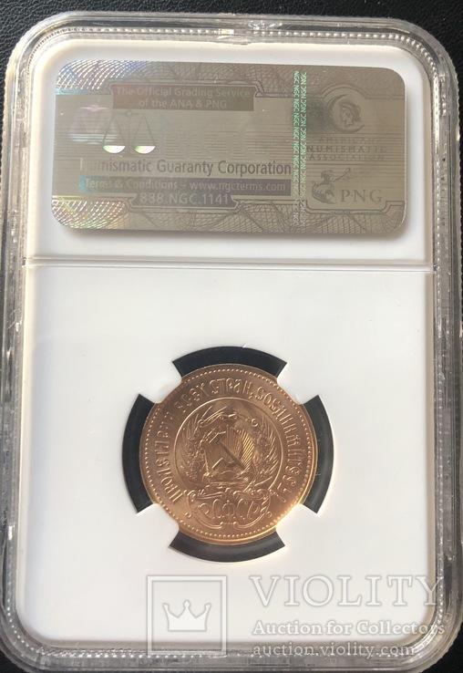 Сеятель / червонец 1976 год МS-66 СССР золото 8,6 грамм 900', фото №3