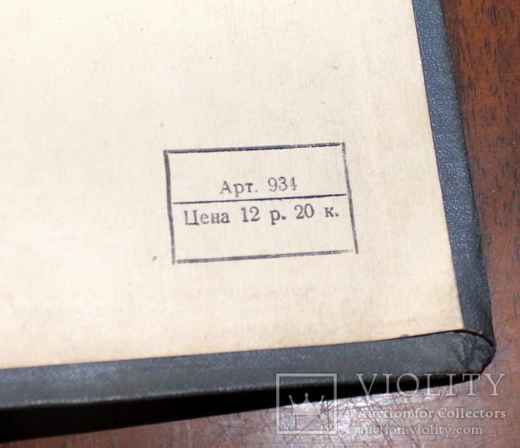 Пара фотоальбомов времен 60-хх СССР (по 36 листов каждый).б\у, фото №11