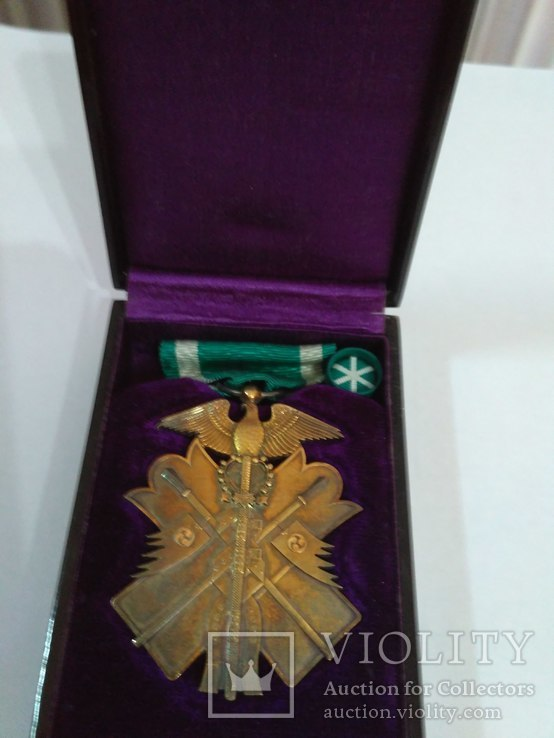Орден Золотого коршуна 7 степень