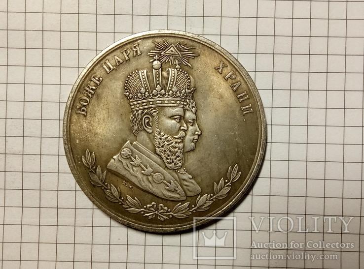 Медаль в память священного коронования копия, фото №3