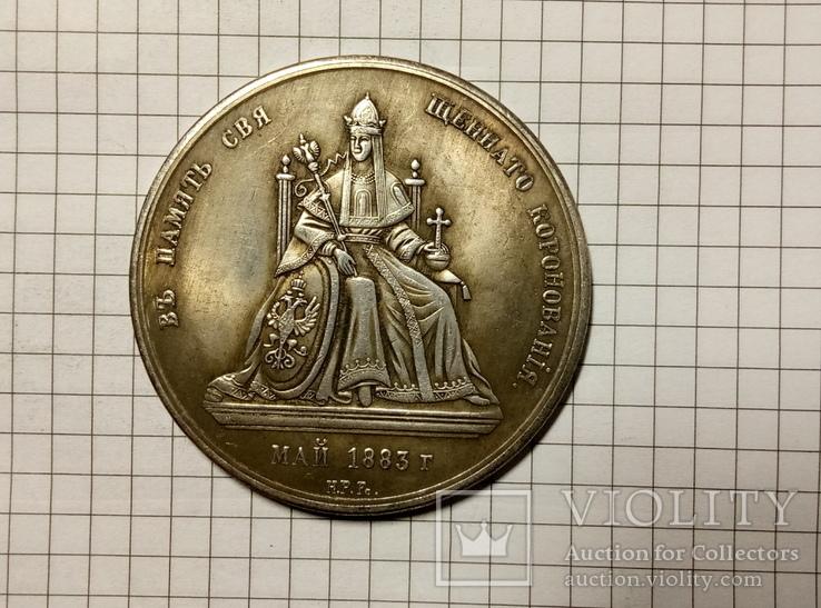 Медаль в память священного коронования копия, фото №2