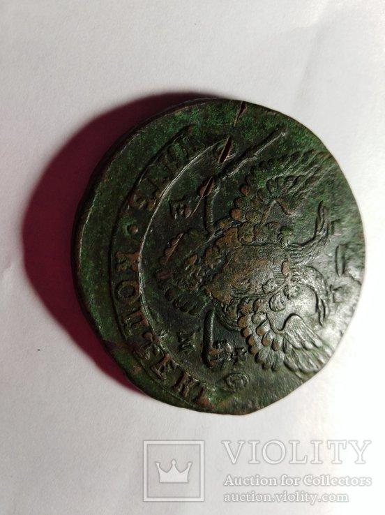 5 копеек 1789 года, фото №6
