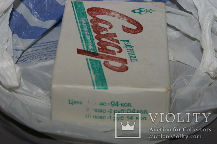 Сахар рафинад куплен о Таймыр СССР сохран 100 проц, фото №4