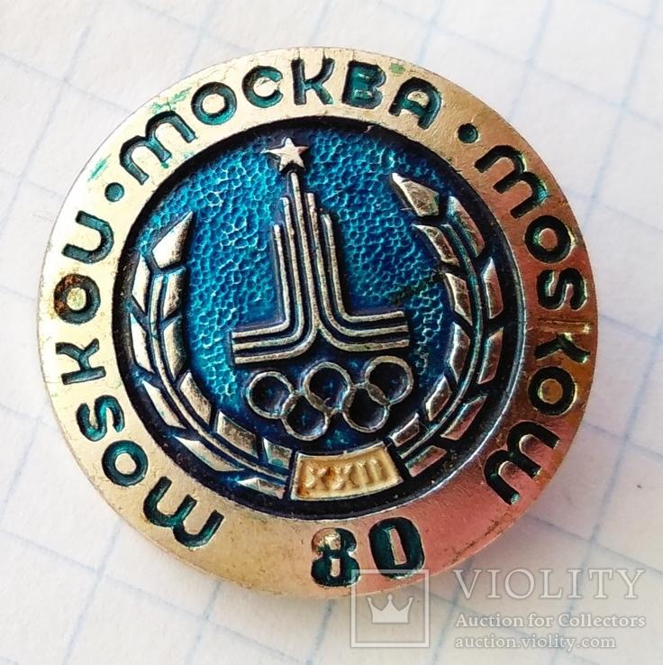 Олимпиада 80, фото №2