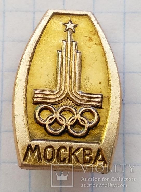 Олимпиада 80  с ценником, фото №2