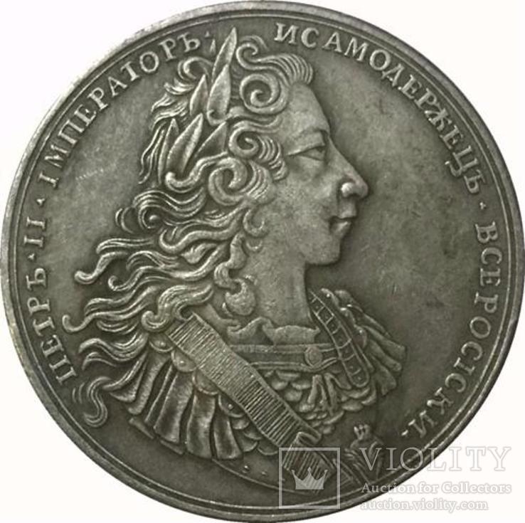 1 рубль 1728 год Коронация Петра 2 Копия, фото №2