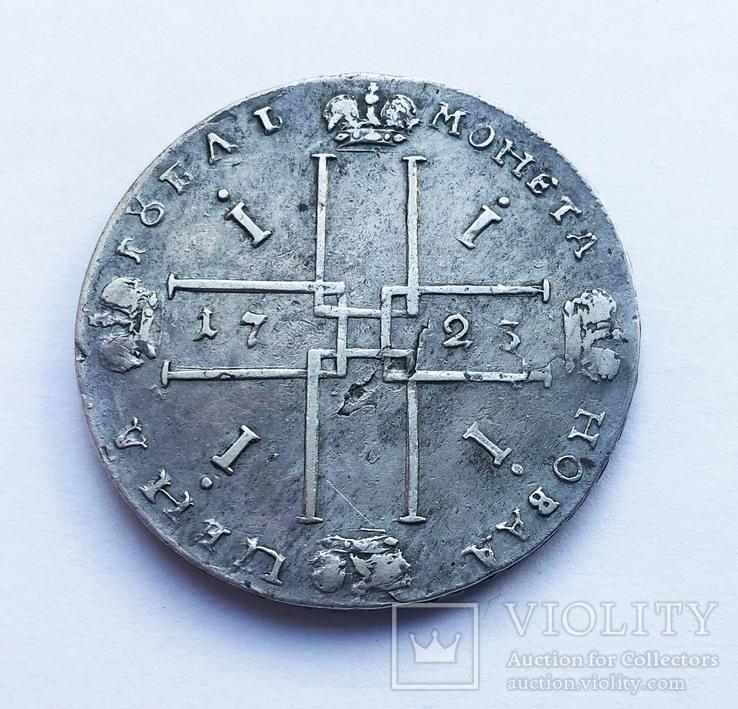 Рубль 1723 года. (малый крест)