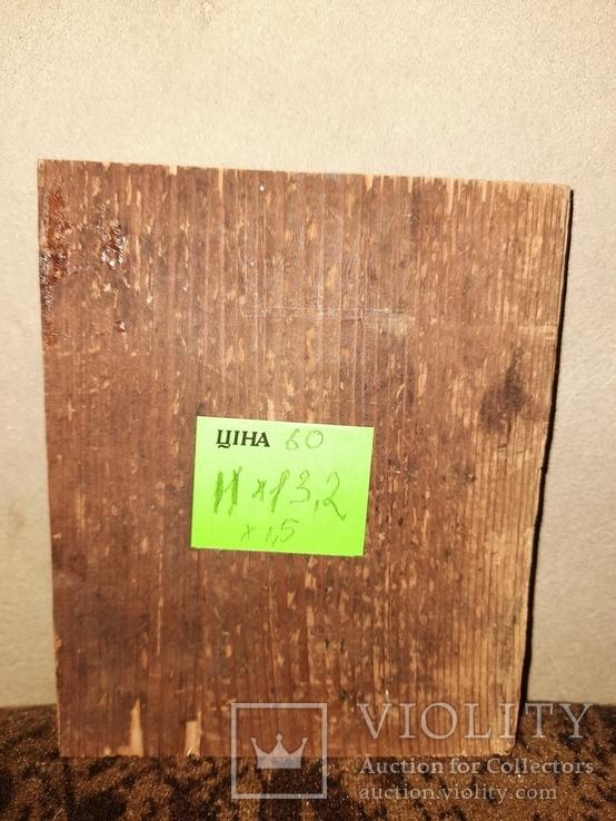 Иконная Доска 11 на 13,2 см., фото №2
