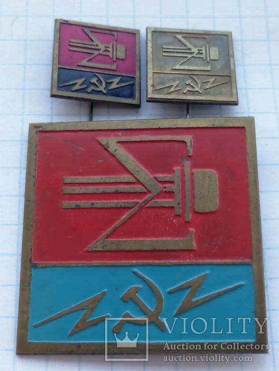 Завод радиоэлектроники министерства связи УССР, фото №3