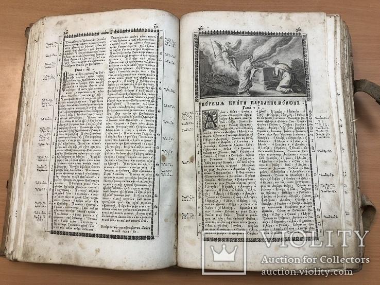 Первая часть Житие Святых. 1830-1840-ые года. Киев. 38х26х13 см, фото №8