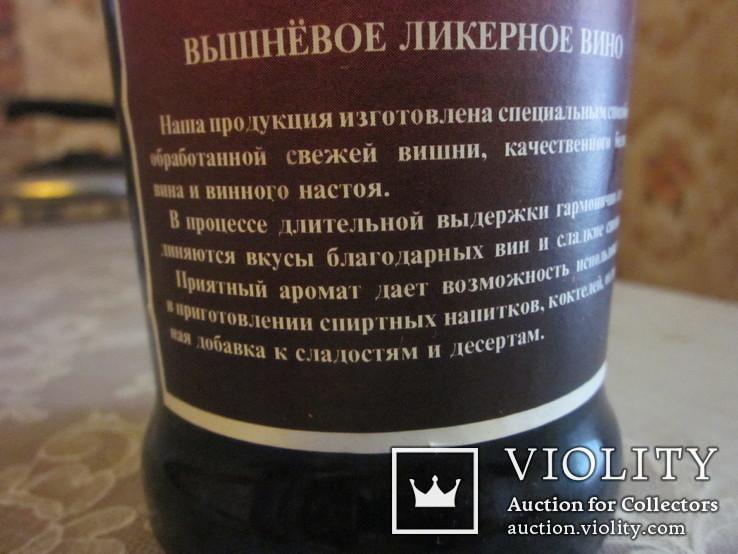 Ликёрное вино, Венгрия, импорт в Союз., фото №5