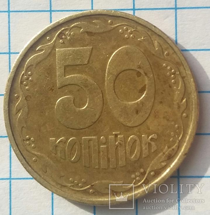 50коп.1992р. 1АГм, фото №3
