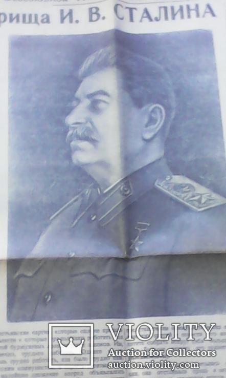 Газета Волга 16 октября 1952 г, фото №3