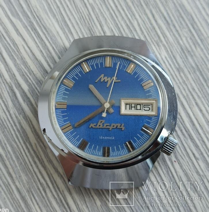 Часы. Луч / электронно-механические / синие, фото №3