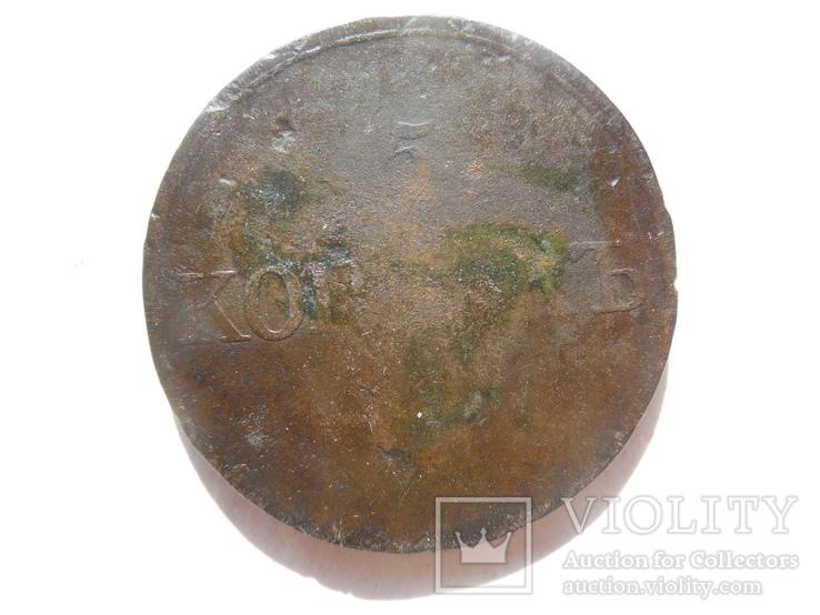 5 копеек 1832 год, фото №3