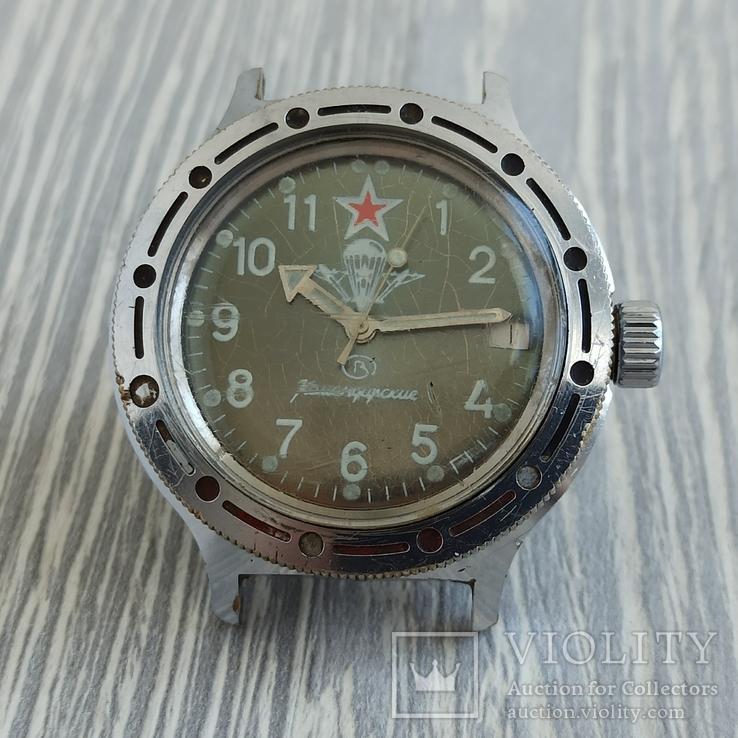 Часы. Амфибия / Автоподзавод - на ходу, фото №2