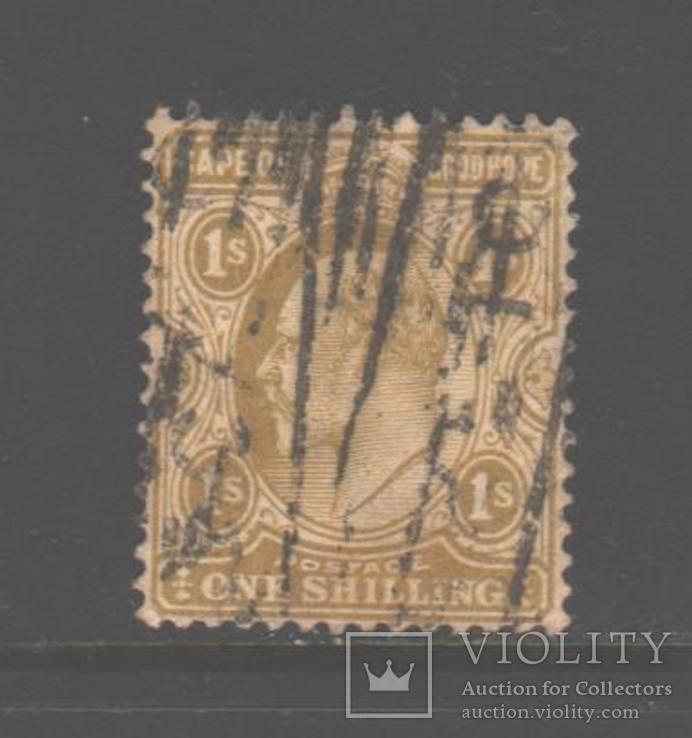 Брит. Капская колония. 1902. Эдуард VII, 1 шилл., гаш.