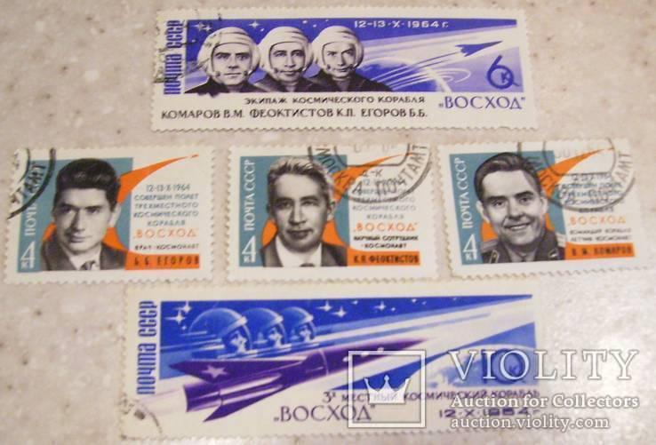 Первый в мире полет советских космонавтов на трехместном корабле ''Восход'' 1964, фото №2