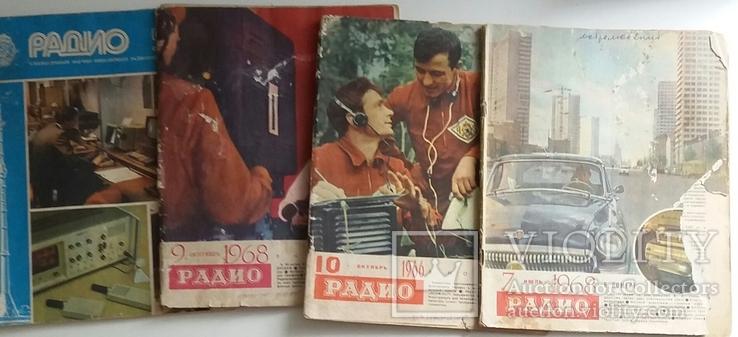 Журнали-радио..4шт., фото №2