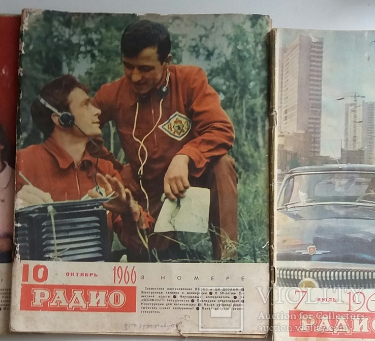 Журнали-радио..4шт., фото №4