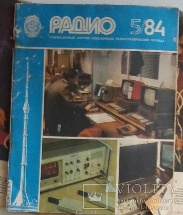 Журнали-радио..4шт., фото №6
