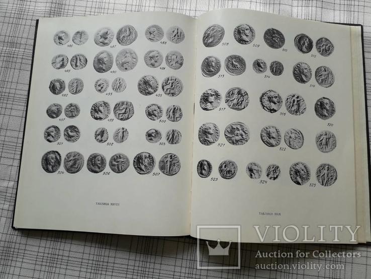 Монеты Античных Городов Северо-Западного Причерноморья. В.А. Анохин (1), фото №4