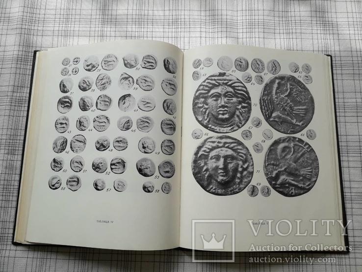 Монеты Античных Городов Северо-Западного Причерноморья. В.А. Анохин (1), фото №7