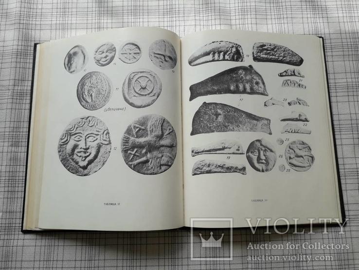 Монеты Античных Городов Северо-Западного Причерноморья. В.А. Анохин (1), фото №10