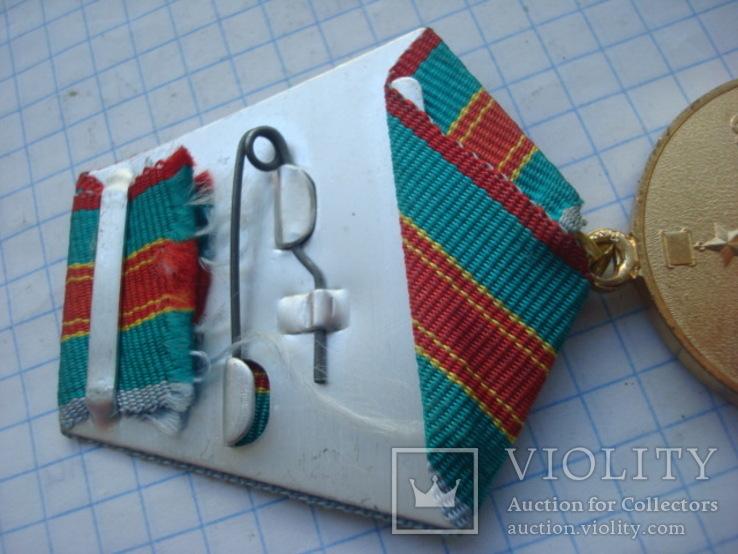 Медаль 1500 лет Киева лот № 1., фото №5
