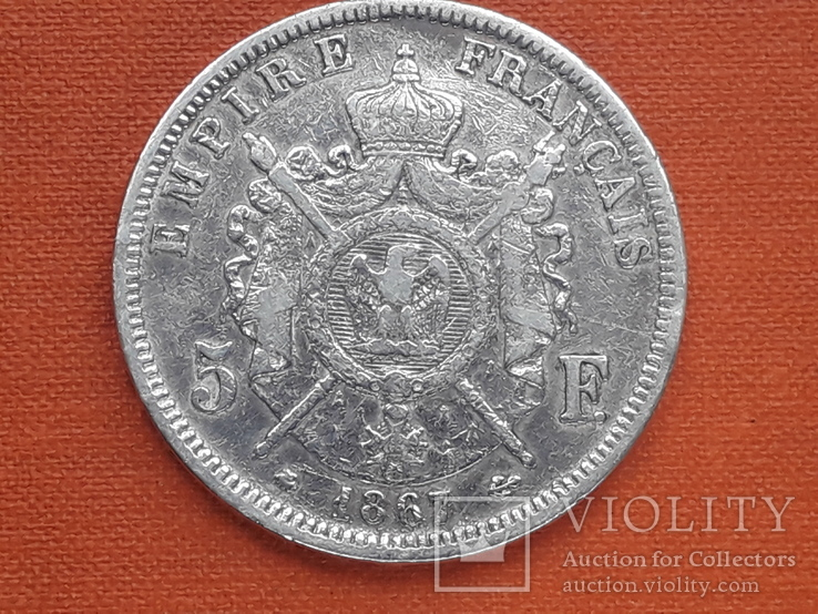 5 франков, Франция, 1867 год, А, серебро 900-й пробы, 25 грамм