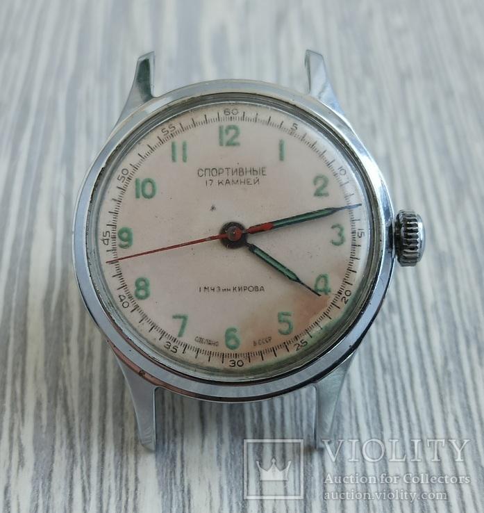 Часы. Спортивные СССР / ЦСС, фото №2