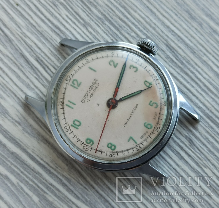 Часы. Спортивные СССР / ЦСС, фото №4