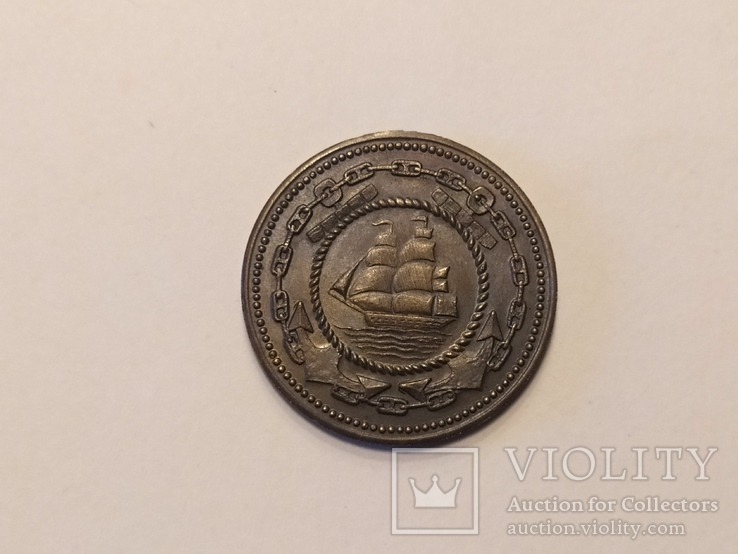 Медаль Нахимова копия, фото №3
