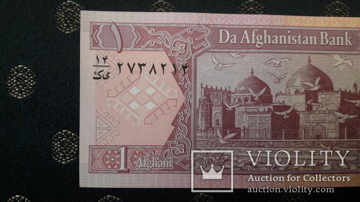 1 Афгани. Афганистан, фото №3