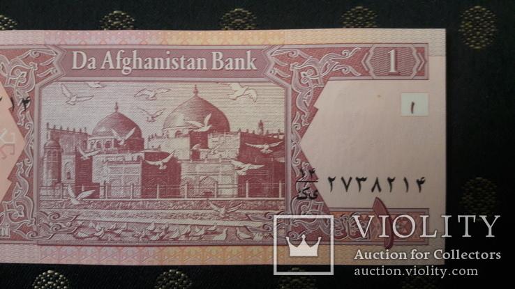 1 Афгани. Афганистан, фото №4