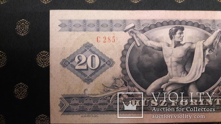 20 Форинтов 1975 год Венгрия, фото №3