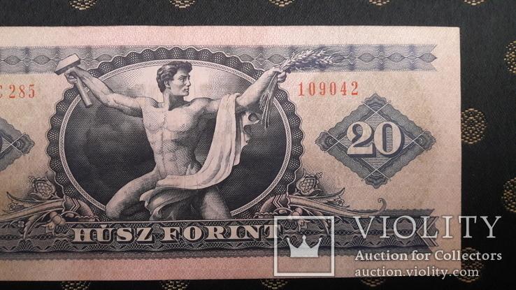20 Форинтов 1975 год Венгрия, фото №4