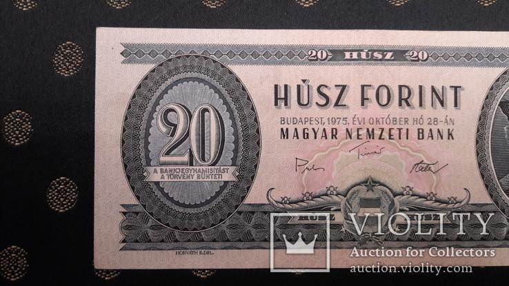 20 Форинтов 1975 год Венгрия, фото №6
