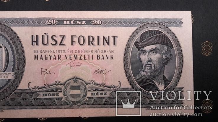 20 Форинтов 1975 год Венгрия, фото №7