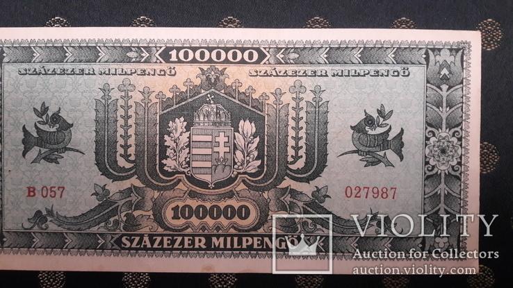 100000 Пенго. 1946. Milpengo. Венгрия, фото №7